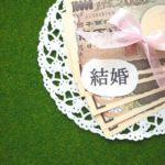 結婚式の費用で見積もりより上がるものとは?注意すべきポイント