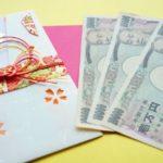結婚式のご祝儀っていくらが相場?【1万円や2万円のゲストもいるってホント?】